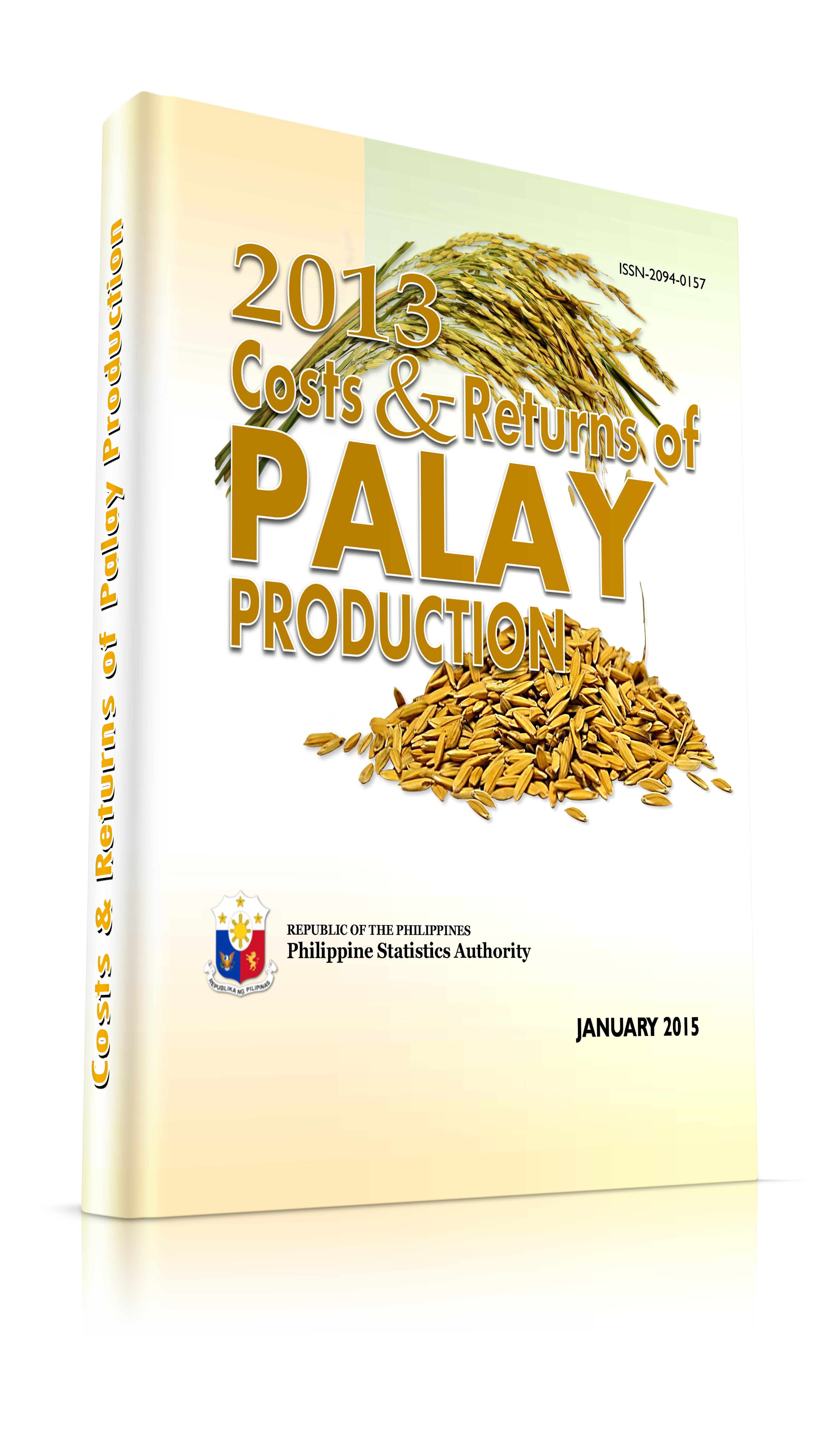sample business plan rice production